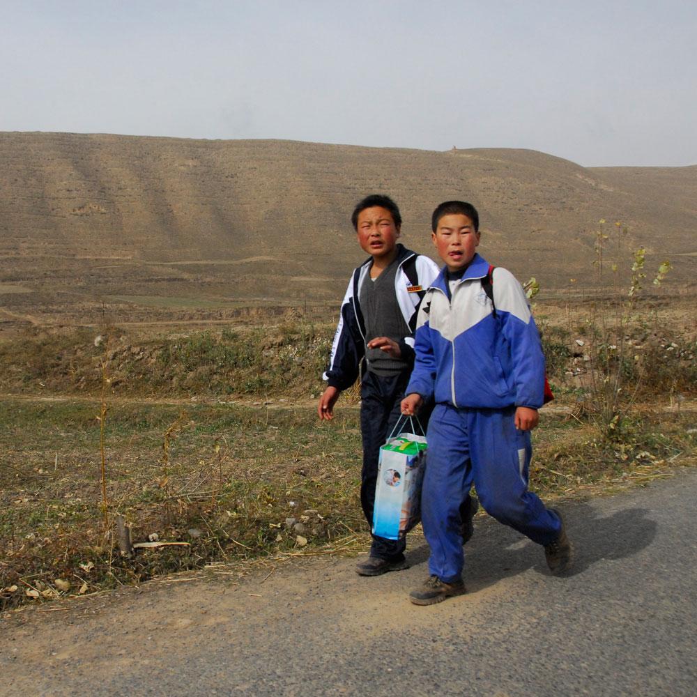 Xining_CHI2047