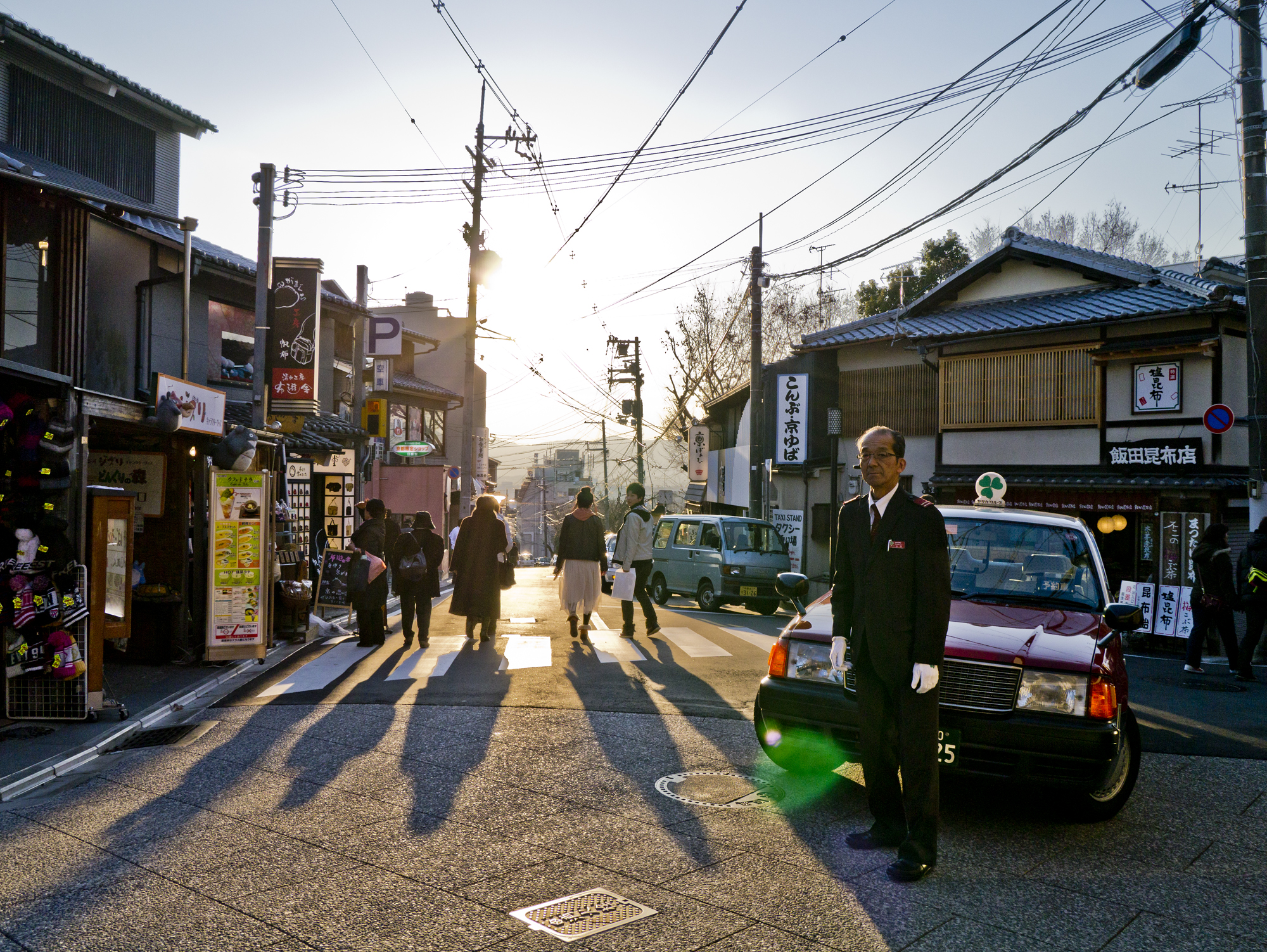 Kyoto, Higashiyama