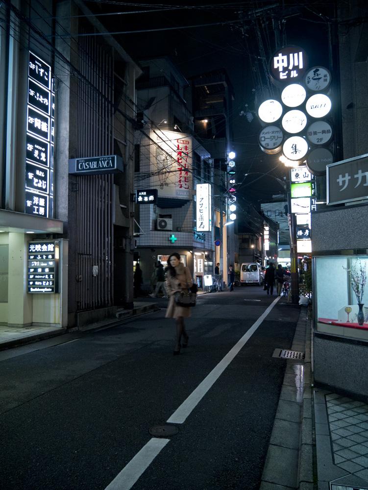 Kyoto-Gion2