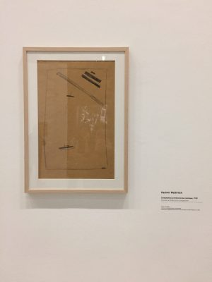 Drawings by Chagall, Lissitzky, Malevich at the Centre Pompidou